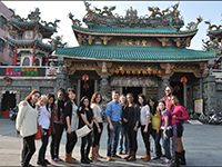 UST Study Abroad in Taiwan