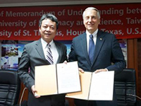 UST Signs MOU with Chia Nan University of Pharmacy and Science Taiwan