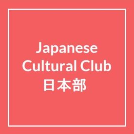 Japanese culture club