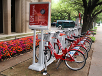 Photo: UST Bike Share