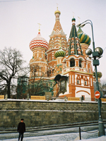 Moscow Study Abroad