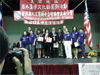Image: Chinese Language Competition