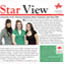 Graphic: Star View vol 7 Issue 4