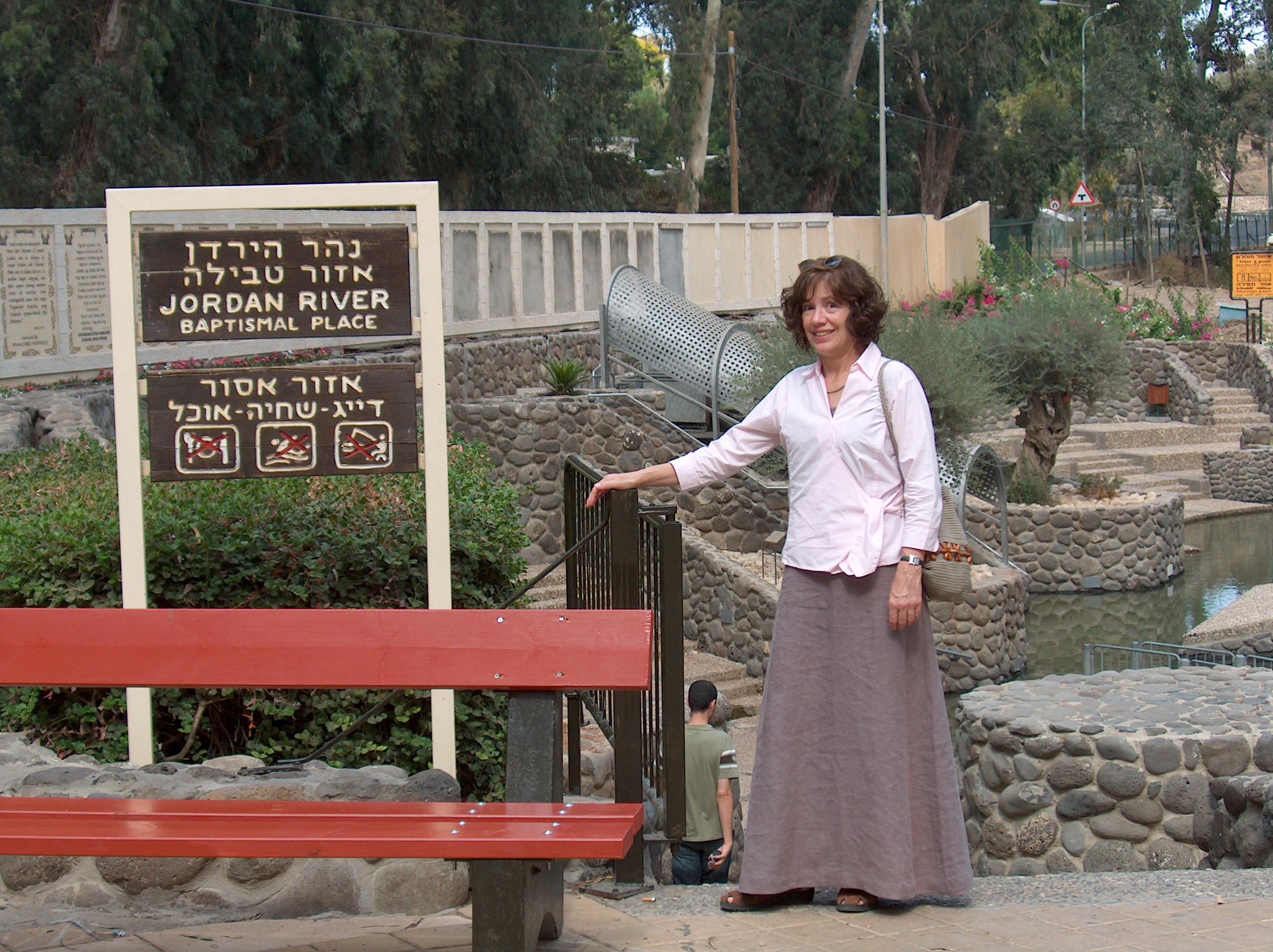 Micheline Lockerd at Jordan River baptismal site.